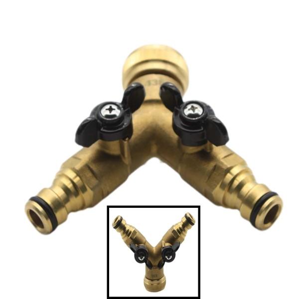 2-fach Y-Verteilerstück Click-System Quickconnect Messing absperrbar